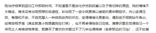 """赵英俊癌症离世,但他的""""小红花""""永存了下来!"""