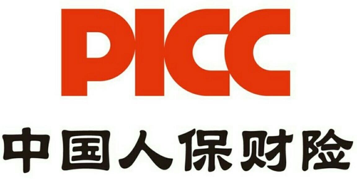 中国人保财险logo.